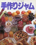 手作りジャム レディブティックシリーズ no.731