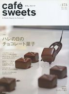 cafe-sweets 173