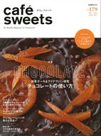 cafe-sweets 179