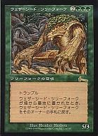 [R] : ウェザーシード・ツリーフォーク/Weatherseed Treefolk