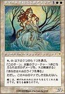 [R] : サマイトを総べる者アタリア/Atalya Samite Master