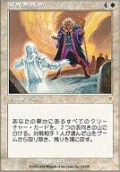 [R] : 栄光か死か/Death or Glory