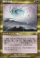 [R] : 隕石の嵐/Meteor Storm