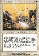 [R] : 流刑の終末論者/Exiled Doomsayer
