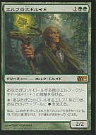 [R] : エルフの大ドルイド/Elvish Archdruid