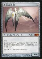[神話R] : 白金の天使/Platinum Angel