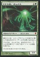 [神話R] : マナの座、オムナス/Omnath, Locus of Mana