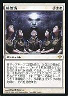 [R] : 降霊術/Seance