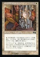 [C] : 白の防御ルーン/Rune of Protection:White