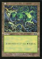 [C] : 森(347/350)/Forest