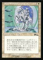 [C] : オパールのチャンピオン/OpalChampion