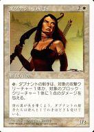 [C] : ダブナントの射手/D'Avenant Archer