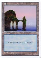 [C] : 島/Island