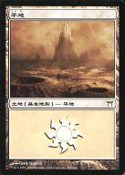 [C] : 平地/Plains(287/306)