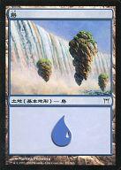 [C] : 島/Island(291/306)