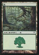 [C] : 森/Forest(306/306)