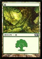 [C] : 森(249/249)/Forest(249/249)