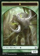 [トークン] : 象/ELEPHANT