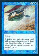 [R] : 「FOIL」Metathran Aerostat/メタスランの軽飛行船