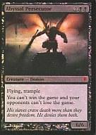[神話R] : 【FOIL】Abyssal Persecutor /深淵の迫害者