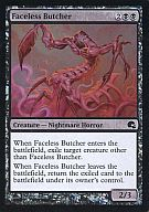 [C] : 【Graveborn】【FOIL】Faceless Butcher/顔なしの解体者「C」