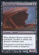 [UC] : 【Graveborn】【FOIL】Hidden Horror/隠された恐怖「UC」