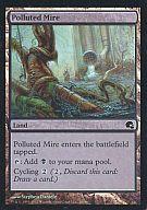 [C] : 【Graveborn】【FOIL】Polluted Mire/汚染されたぬかるみ「C」