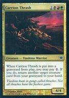 [C] : 【FOIL】Carrion Thrash/腐肉団