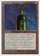 [R] : 【イタリア語版】Bottle of Suleiman/スレイマンの壺