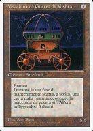 [R] : 【イタリア語版】Mishra's War Machine/ミシュラの戦争機械