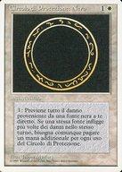 [C] : 【イタリア語版】Circle of Protection: Black/黒の防御円