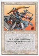 [C] : 【イタリア語版】Holy Armor/聖なる鎧
