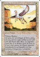 [C] : 【イタリア語版】Mesa Pegasus/メサ・ペガサス
