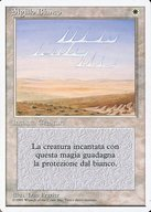 [UC] : 【イタリア語版】White Ward/白の護法印