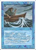 [UC] : 【イタリア語版】Water Elemental/水の精霊
