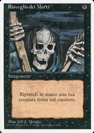 [C] : 【イタリア語版】Raise Dead/死者再生