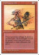 [C] : 【イタリア語版】Disintegrate/分解