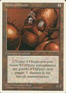 [UC] : 【イタリア語版】Brass Man/真鍮人間