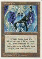 [UC] : 【イタリア語版】Throne of Bone/骨の玉座