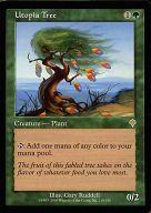 [R] : Utopia Tree/ユートピアの木