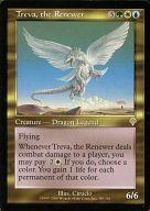 [R] : Treva the Renewer/復活させるものトリーヴァ