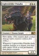 [R] : Lightwielder_Paladin/光帯びの聖騎士