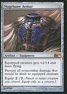 [R] : Magebane_Armor/魔道士封じの鎧