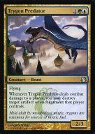 Trygon Predator/三角エイの捕食者