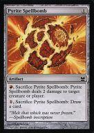 Pyrite Spellbomb/黄鉄の呪文爆弾
