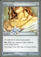 [R] : Mox Lotus