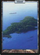 [C] : Island