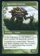 [C] : Sporoloth Ancient/スポロロスの古茸