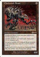 [R] : Clockwork Beast/機械仕掛けの獣