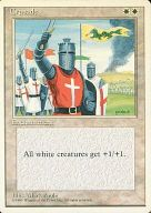 [R] : Crusade/十字軍